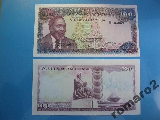 Banknot Kenia 100 Shillings 1978 P-18 Piękny UNC