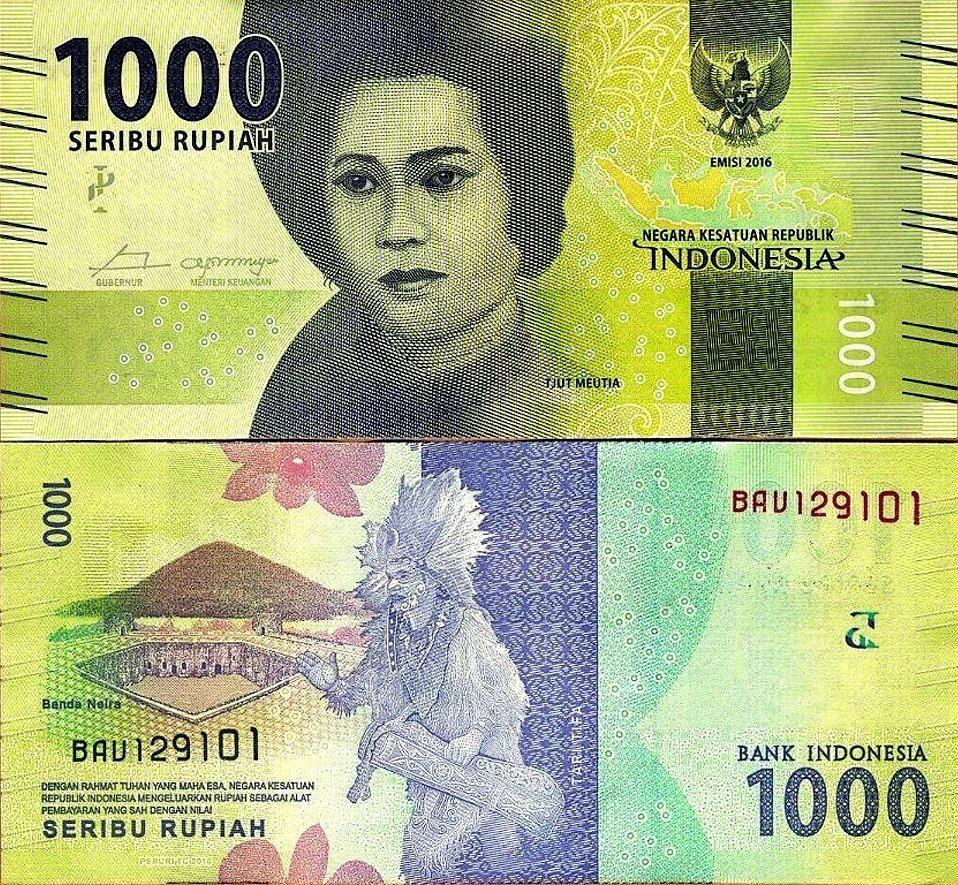 # ИНДОНЕЗИЯ - 1000 РУП - 2016 -P-NEW - UNC