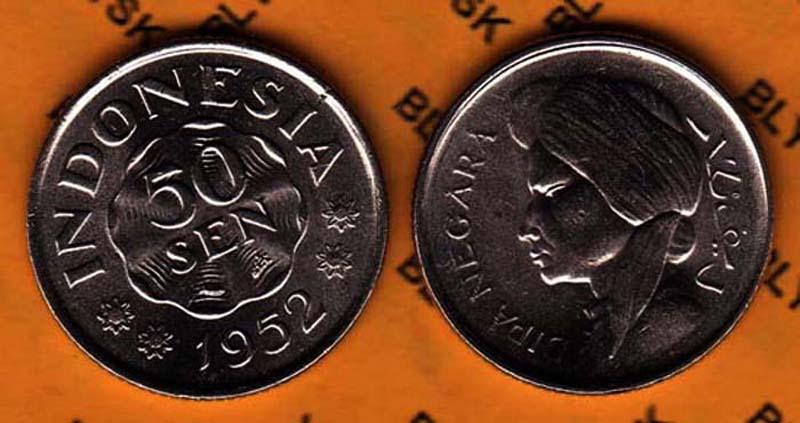 INDONEZJA /KM-9/ 50 SEN 1952 Ryby-Książęta Stan I