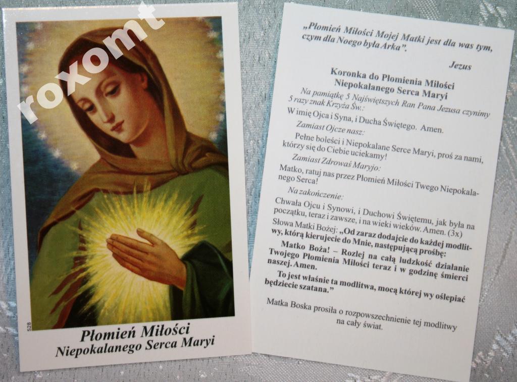 Plameň lásky Nepoškvrnená srdcová Mária čipky