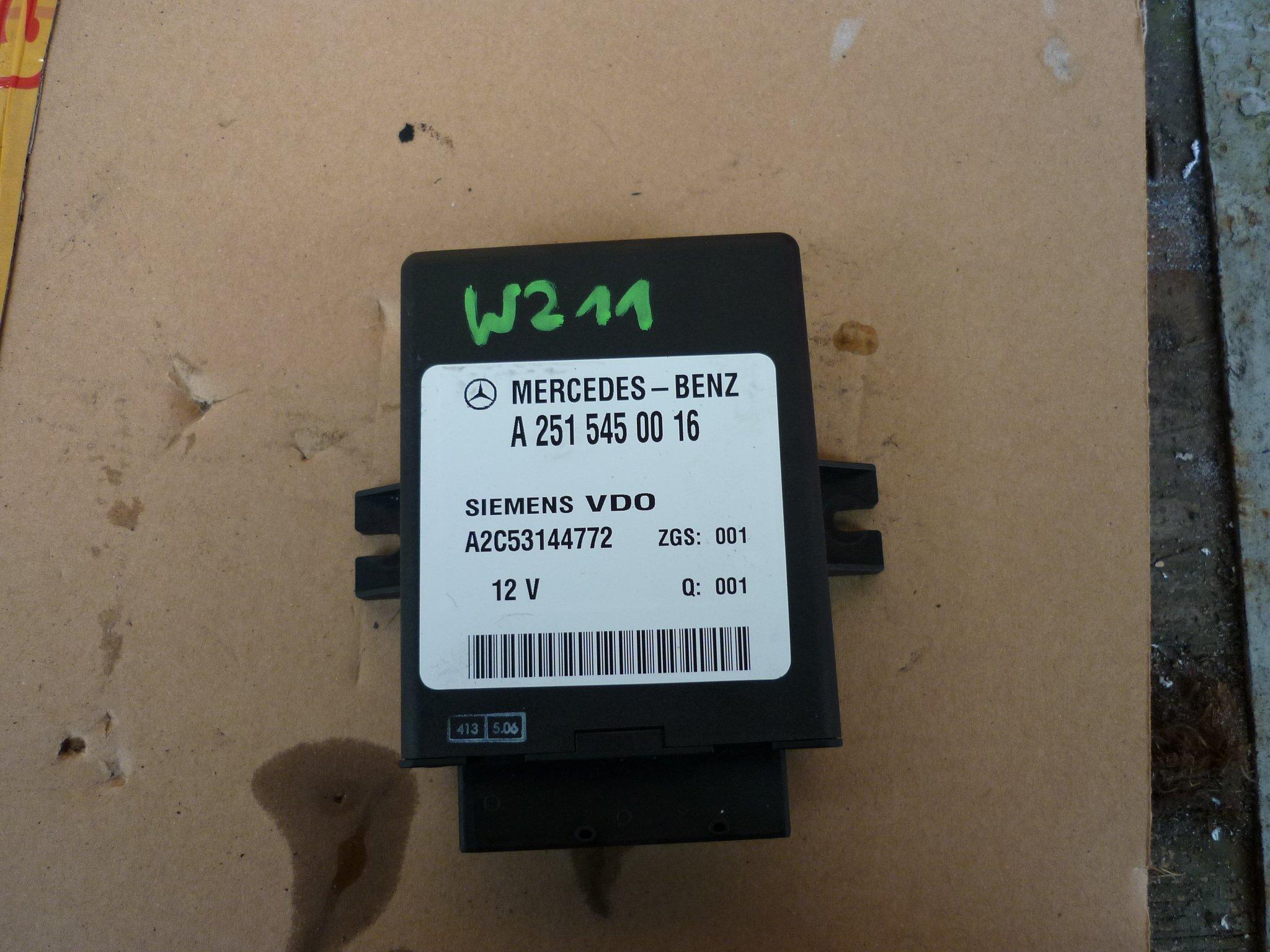 Мерседес W211 модуль W251 Airmatic с 2515450016