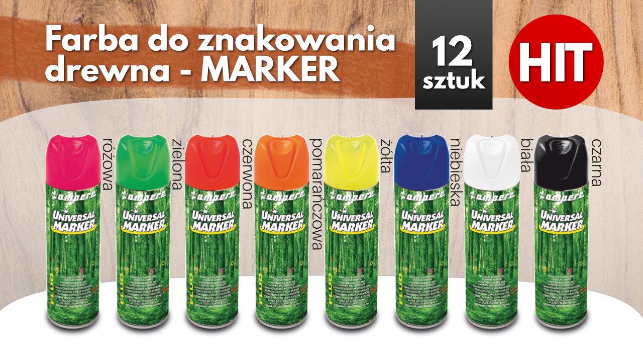 Краска для дорожной разметки спрей-у Маркер 12 шт ХИТ