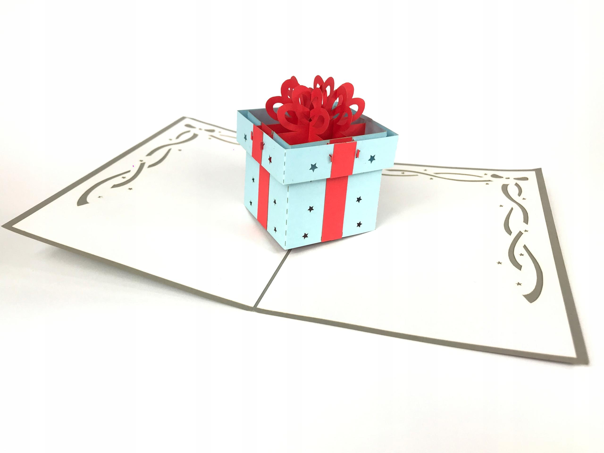 Открытка подарки 3д