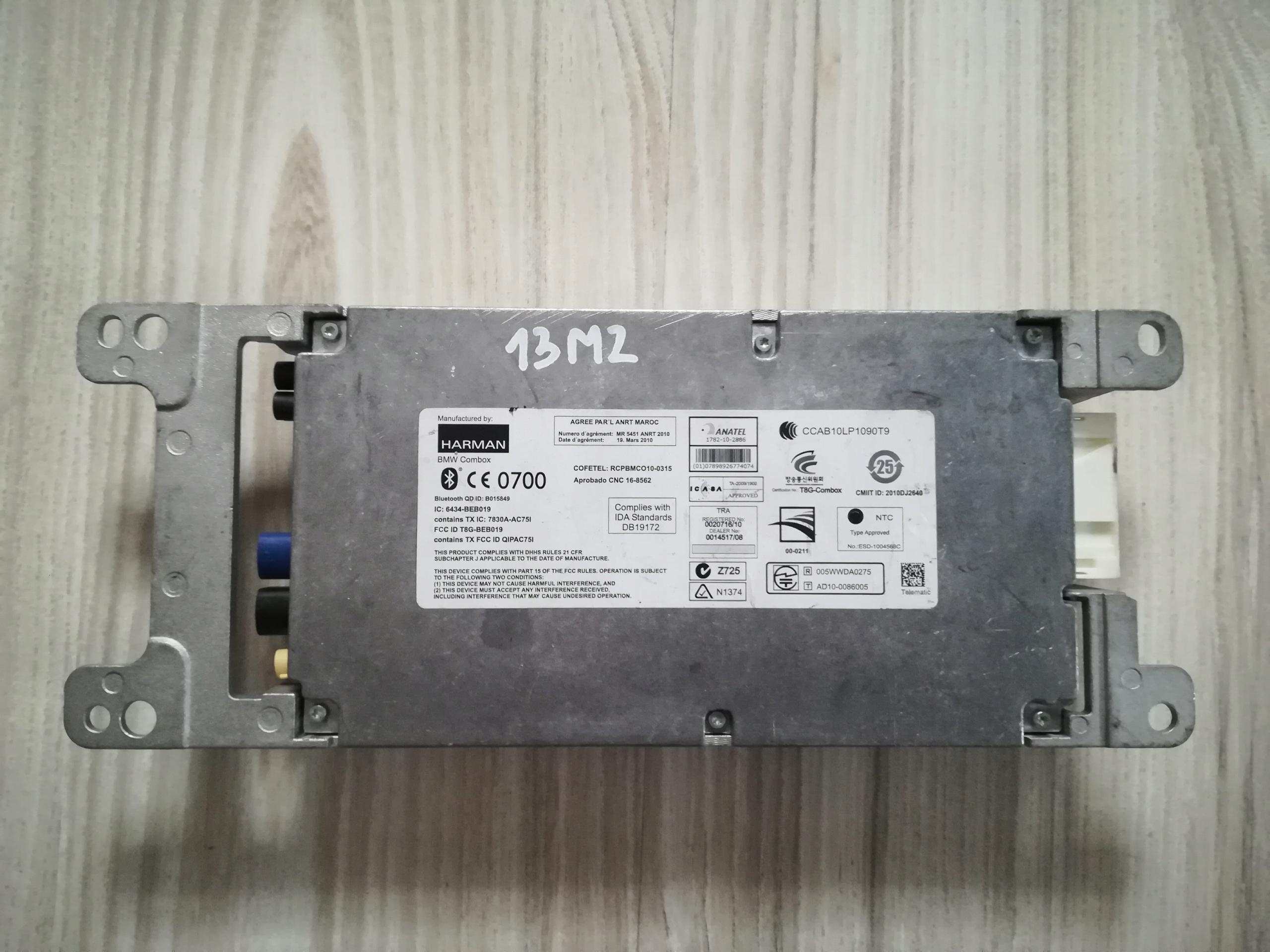 Модуль combox telematic bmw f20 f21 9257151 купить