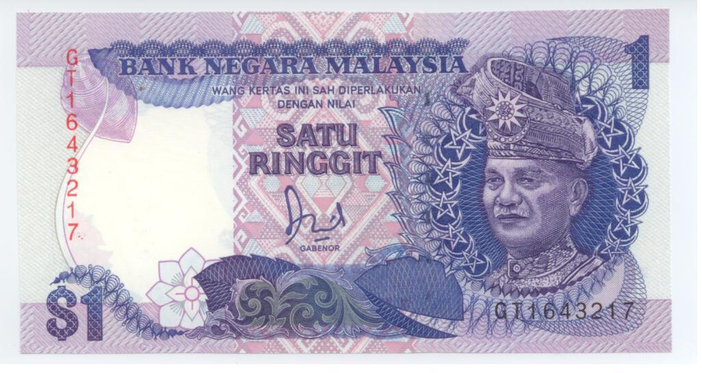 Малайзия 1 ринггит 1986