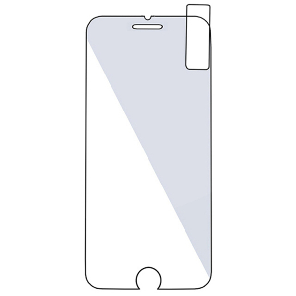 Szkło Hartowane 9H Szybka Do Apple Iphone 7 4.7