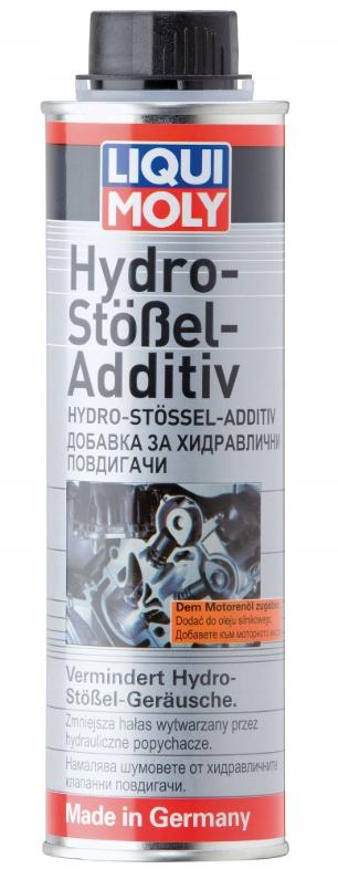 Купить ПУШКИ LIQUI MOLY SILENCE - 300 мл - 8345 на Otpravka - цены и фото - доставка из Польши и стран Европы в Украину.