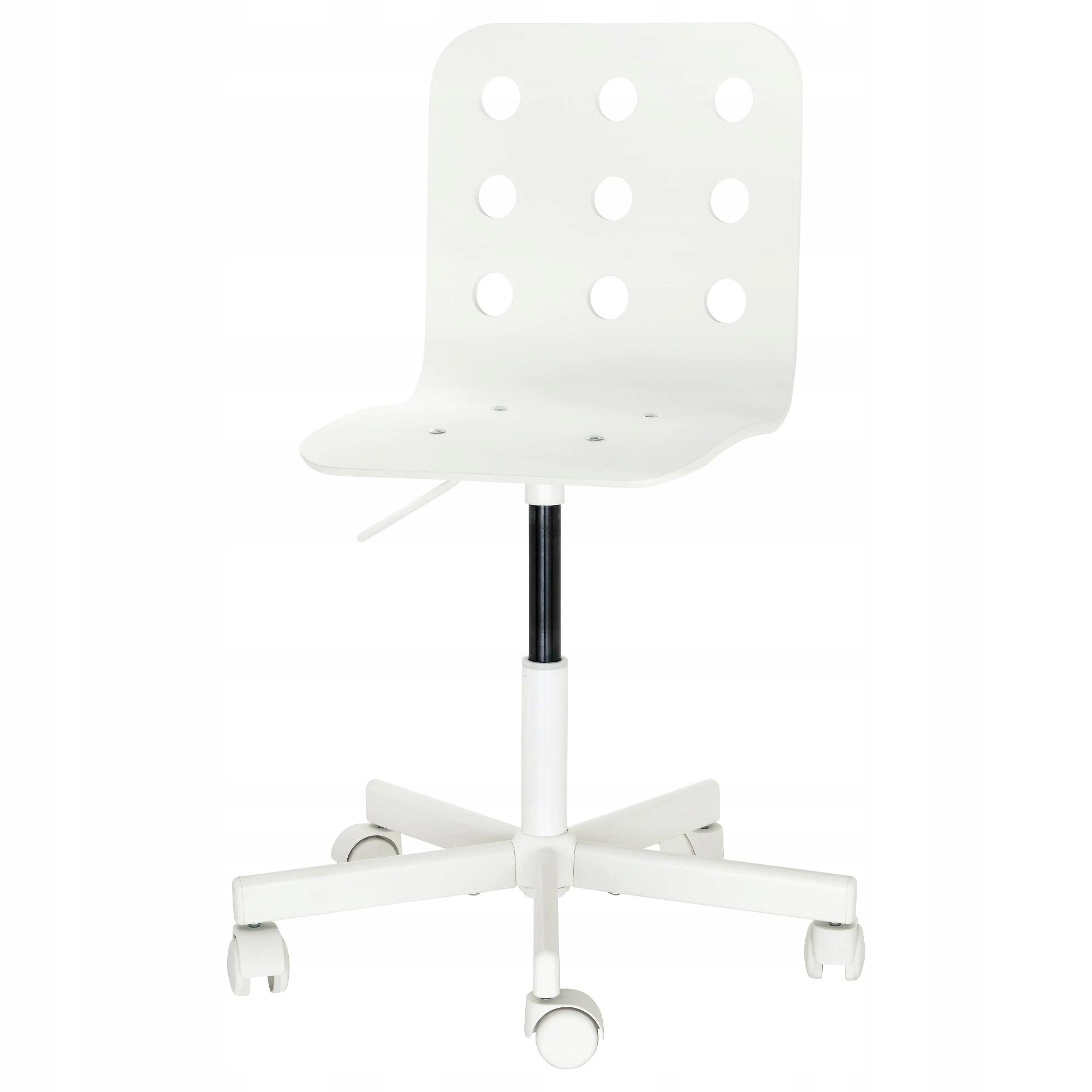 Fotel jules ikea krzesło obrotowe biurowe biurko Zdjęcie
