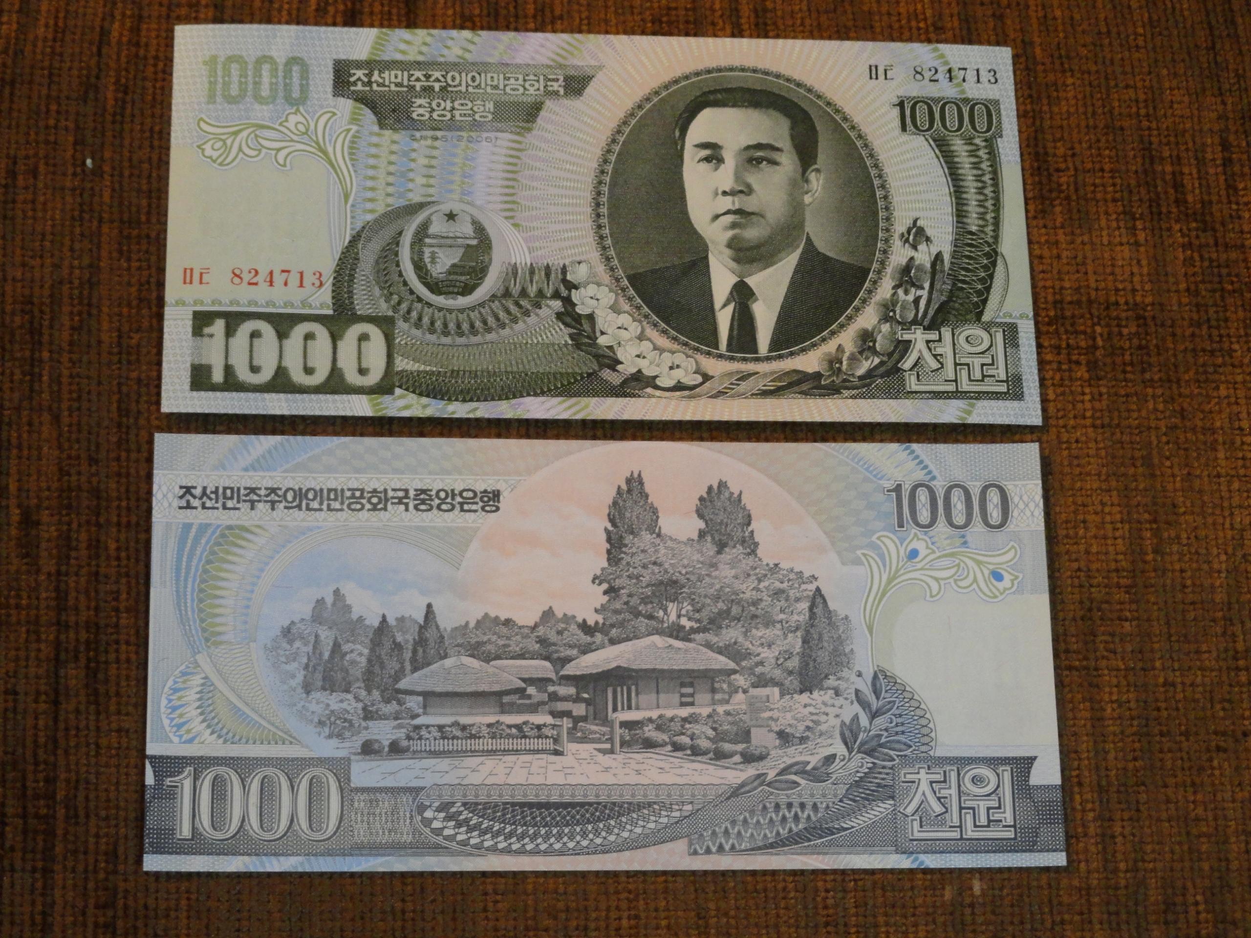 210. КОРЕЯ 1000 WON UNC