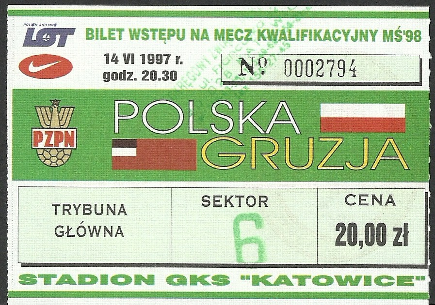 Купить ПОЛЬША  ГРУЗИЯ 14061997 на Eurozakup - цены и фото - доставка из Польши и стран Европы в Украину.