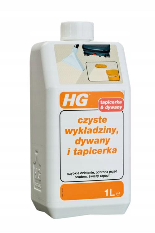 HG чистые ковровые покрытия ковры и обивка