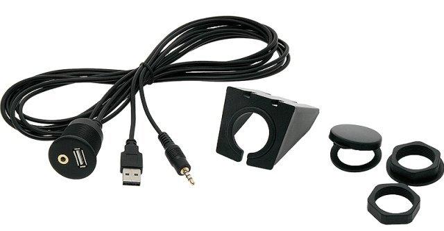 Розетка USB + AUX монтажные - кабель 2м (0301#)