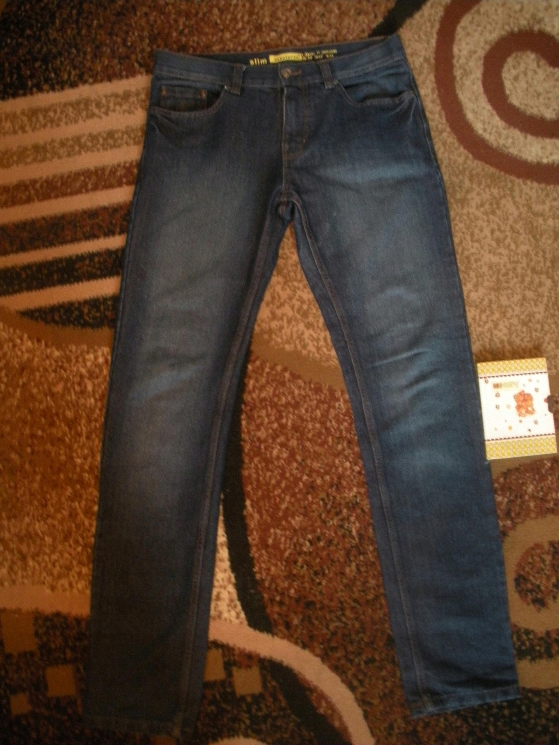 136ecd15ac6a3 Spodnie Jeans In Extenso L Rozmiar 7510099860 q6qRHS