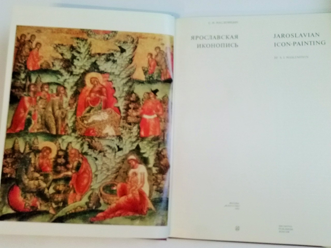 YAROSLAVIAN ICON-PAINTING  IKONY  DUÅ»Y ALBUM