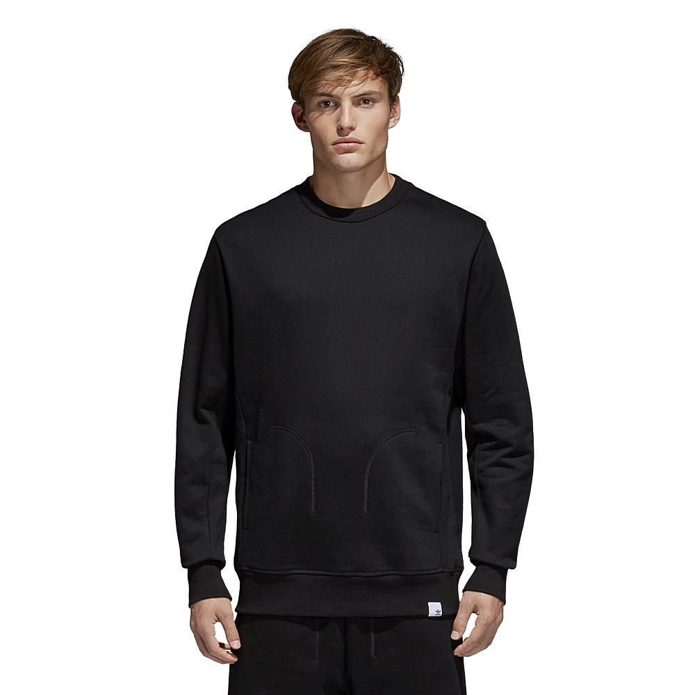 adidas Bluza Męska XbyO BQ3082 r.S 7127476697 oficjalne