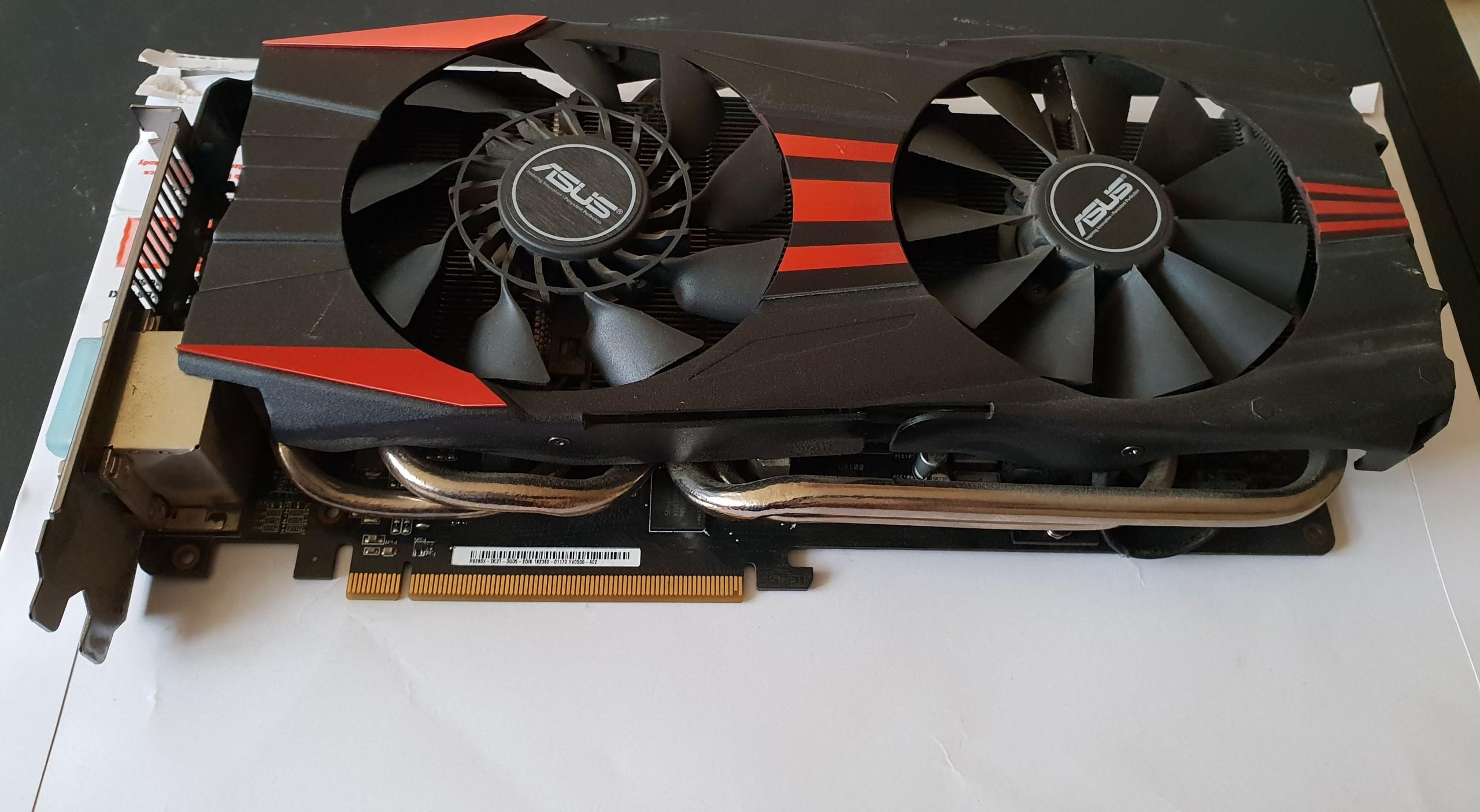 Asus Radeon R9 280X, 3GB DDR5 (384 Bit), HDMI