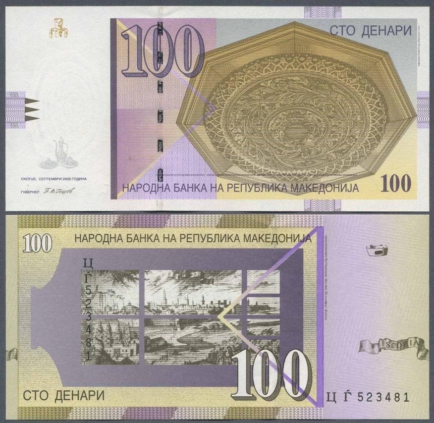 ### MACEDONIA - P16h - 2008 - 100 DENARI