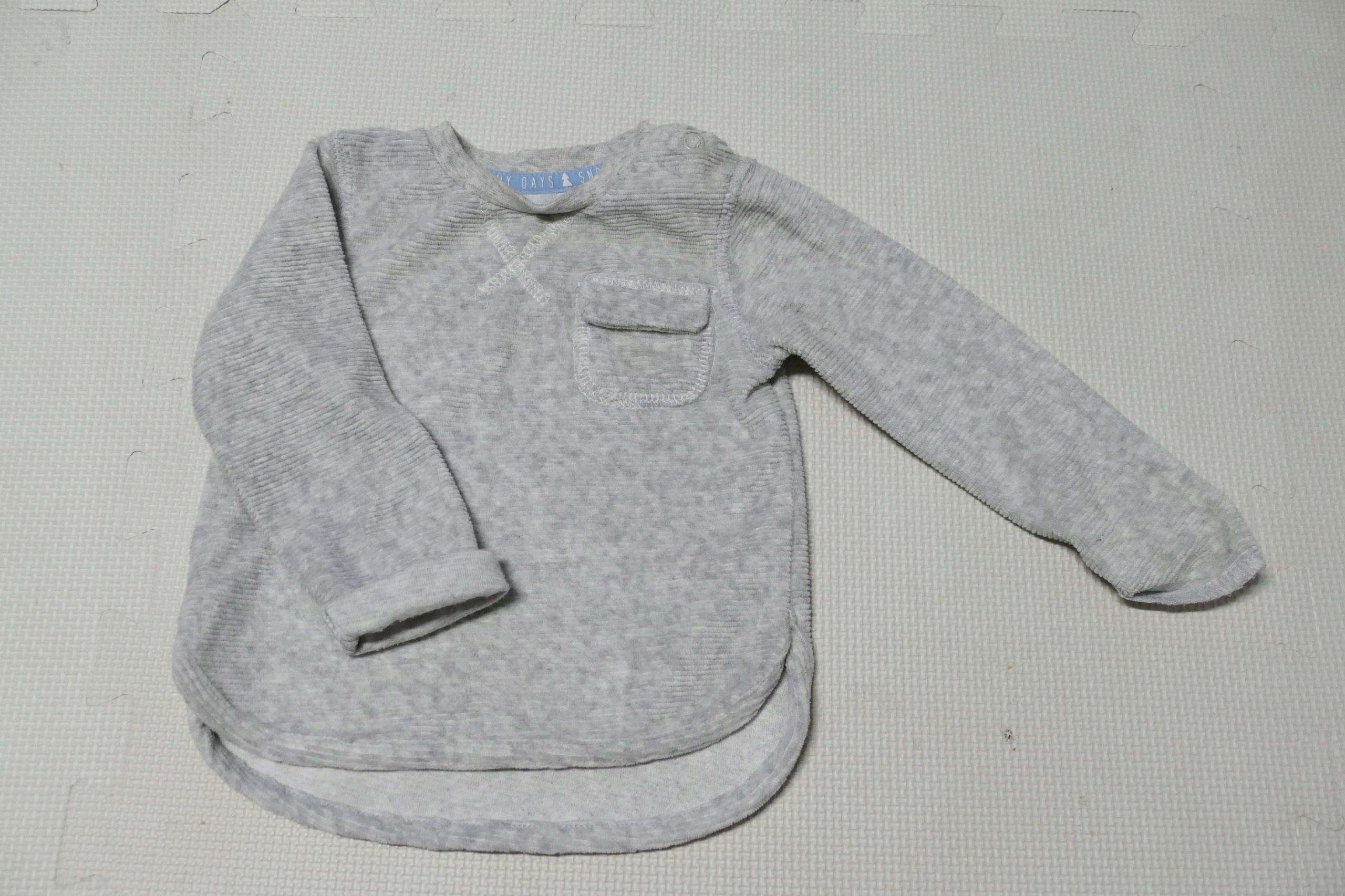 Bluza niemowlęca F&F Kids - rozm. 6-9 m.