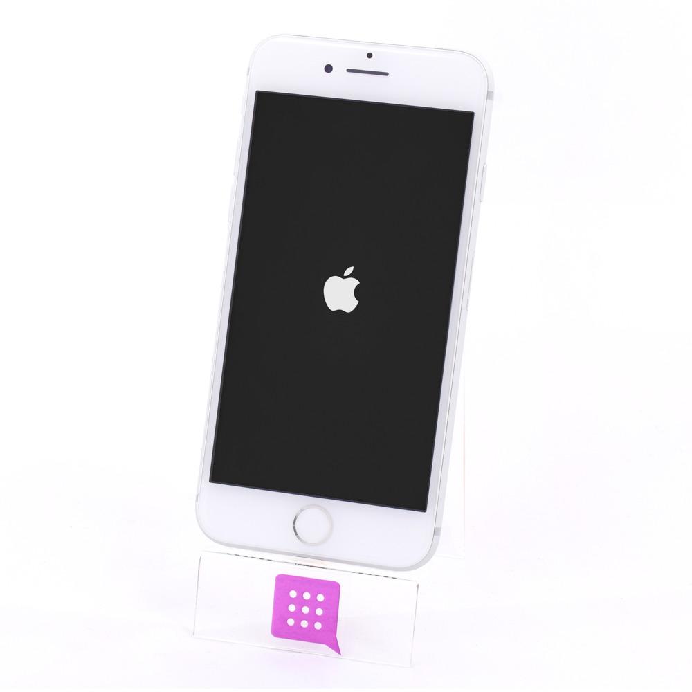 Apple Iphone 7 256 Gb Srebrny Fvat 23 7035634613 Oficjalne
