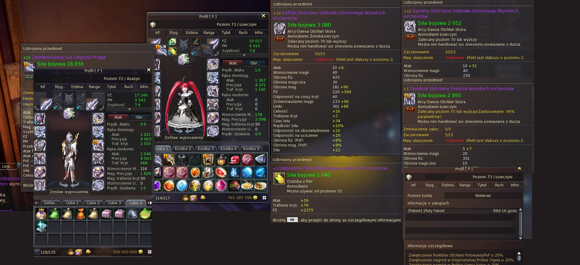 Aion 2 For Pc