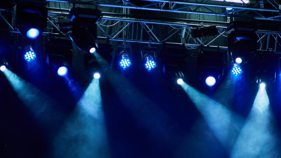 Rampa oświetleniowa – jaką wybrać?