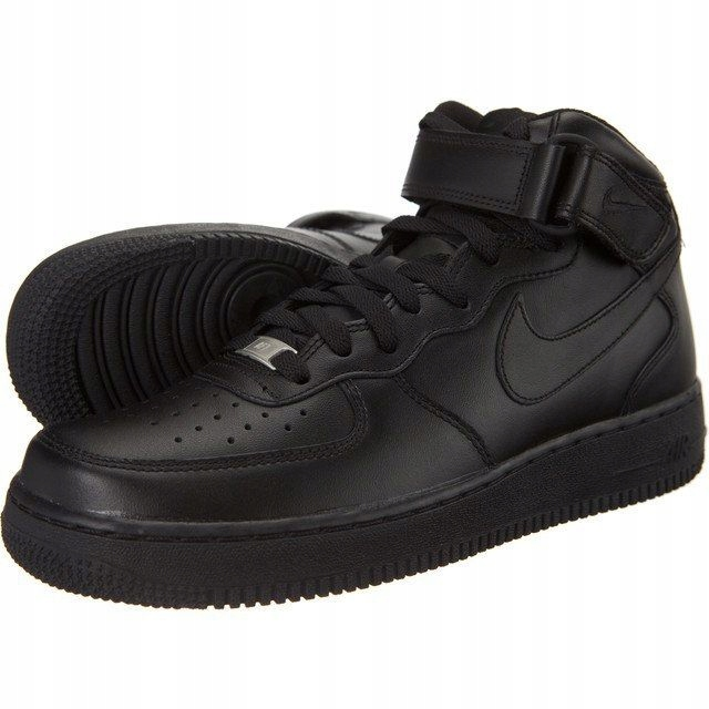 Nike air force AF1 biale za kostke r36 100% orygin