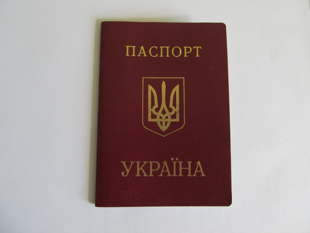 Paszport Zagraniczny Ukraina Oryginal 7256483940 Oficjalne Archiwum Allegro