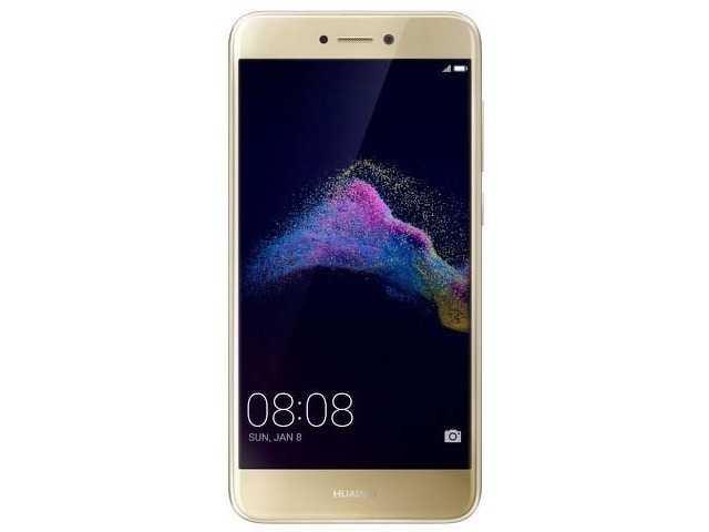 Złoty Smartfon HUAWEI P9 Lite 2017 16GB 3GB OCTA