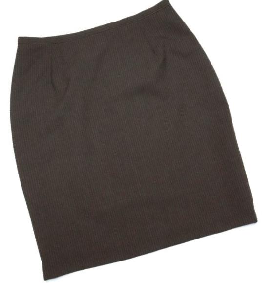 Archiwa: Skórzana Spódnica mariw