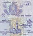 EGIPT BANKNOT 25 PIASTRES  (G-31)