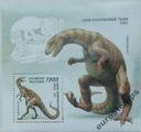DINOZAURY, Fauna prehistoryczna  arkusik ** #05X01