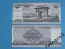Korea Płn. Banknot 500 Won P-63 2008/2009 UNC
