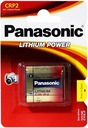 Bateria PANASONIC CRP2 DL223 PHOTO Litowa 2025 HIT
