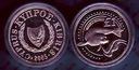 CYPR /KM-76/ 1 POUND 2005 r.(Seal) FOKA RRRR