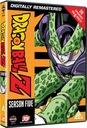. Dragon Ball Z Sezon 5 DVD UNCUT Remaster 140-165