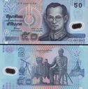 ~ Tajlandia 50 Baht 1997 P102 Sg71 RARYTAS !!! UNC