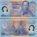 ~ Tajlandia 50 Baht 1996 POLIMER P-99b RZADKI UNC