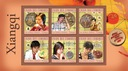 SZACHY chińskie - Xiangqi Komory ark. ** #CM10212a