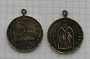 medalik żydowski judaika