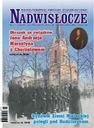 Ежеквартальный журнал NADWISŁOCZE № 1 (14) 2007 доставка товаров из Польши и Allegro на русском