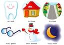 jezyk Angielski z OBRAZKÓW GRA dla dzieci