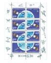 (Лист 2392 ** 20-летом завоевания космоса) доставка товаров из Польши и Allegro на русском