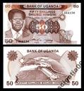 Uganda 50 SHILLINGS P-20 1985 UNC