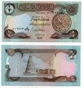IRAK 1985 1/2 DINAR