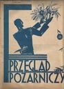 Dok.14-08-Przegląd Pożarniczy-1927r