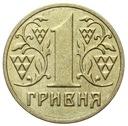 Ukraina - moneta - 1 Hrywna 2002