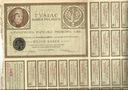 !POŻYCZKA PREMIOWA MILIONÓWKA! W. GRABSKI! 1920!