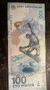 100 Rubli Rosja olimpiada 2014