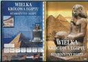 WIELKA KRÓLOWA EGIPTU DVD / F0944