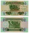 IRAK 1979 1/4 DINAR